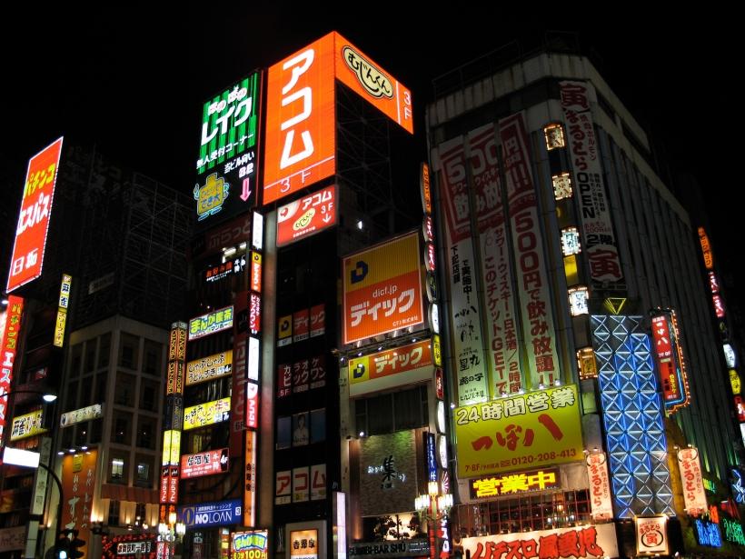 TokyoLights.jpg