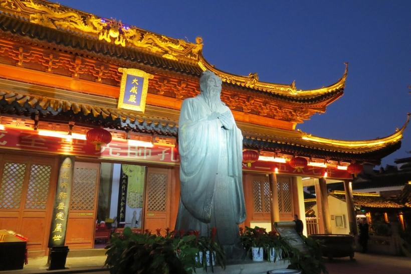 ConfuciusTemple3.jpg