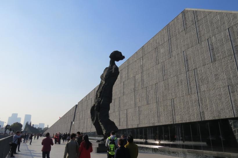NanjingMassacreMemorial.jpg