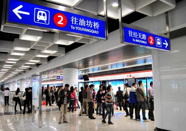 XINJIEKOU_Station-Line_2.jpg